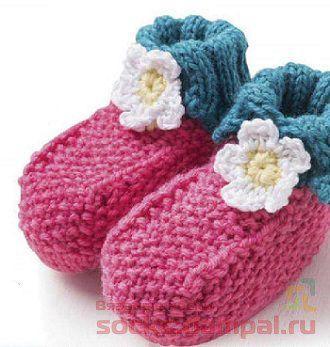 детские пинетки носочки спицами
