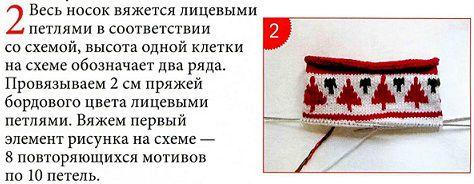 rozhdestvo-3