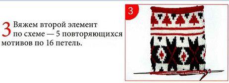 rozhdestvo-4