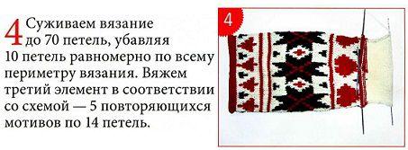 rozhdestvo-5
