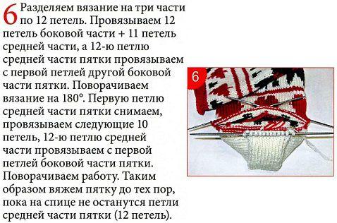 rozhdestvo-7