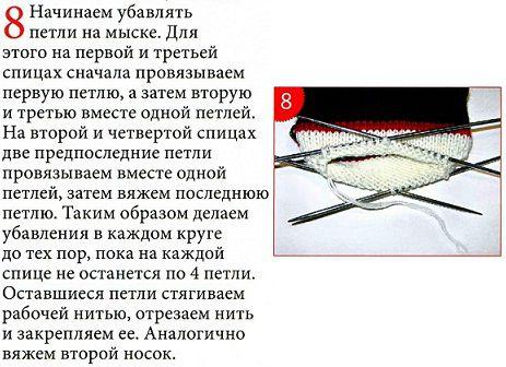 rozhdestvo-9