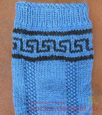 мужские вязаные носки