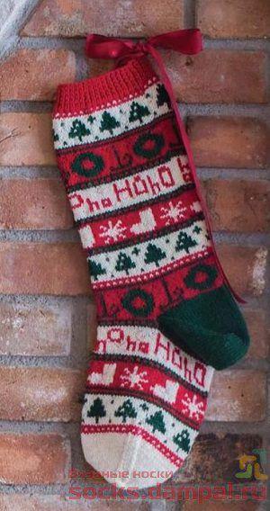 вязаный рождественский носок