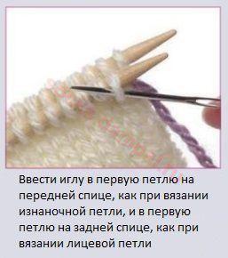 misok-4-1