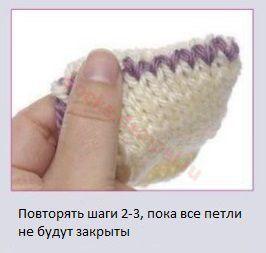 misok-4-4