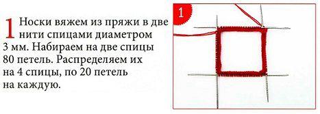 rozhdestvo-2