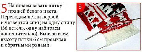rozhdestvo-6