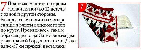 rozhdestvo-8