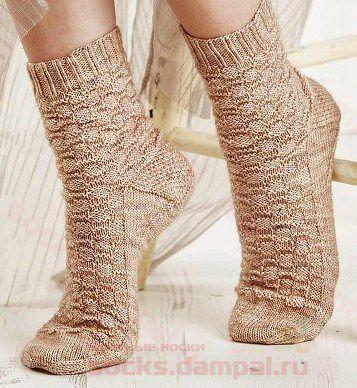 вязаные носки сладкое пралине вязаные носки