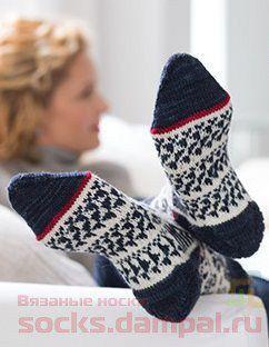 скандинавские носки