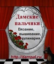 Красный-1